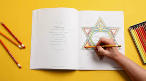 jewish coloring book hebrew illuminations coloring book a coloring journey through the