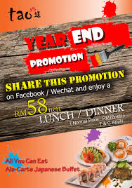 ikea promo cuisine promo cuisine ikea excellent a promotion