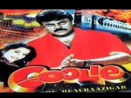 biography of movie coolie coolie movie rating critics review cinebee app