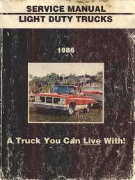 x8632 1986 gmc light duty truck ck g p 10 to 30 service manual 1