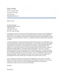 amazing teacher cover letter examples with no experience 51 for