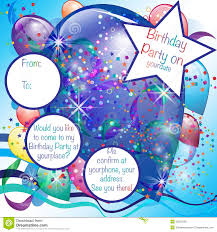 Invitation Cards For Birthday Party For Boys Balloons Party Invitation Card For Boy Royalty Free Stock Images