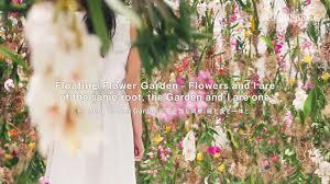 floating flower garden u2013 花と我と同根 庭と我と一体と βver youtube