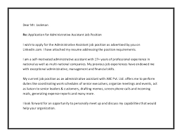 cover letter for administrative job