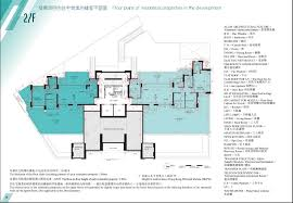 diva diva diva floor plan new property gohome