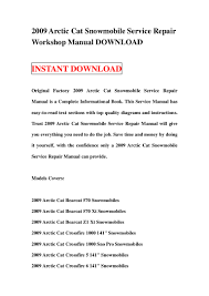 2009 arctic cat snowmobile service repair workshop manual download