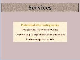 Top recommendation letter writing services Written Business Letter Format  Cover Letter Templates Cover Letter Templates Top    tips for writing a college essay