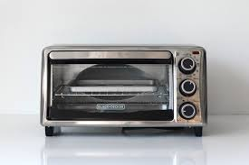 Panasonic Toaster Oven Reviews The Best Toaster Oven Of 2017 Your Best Digs