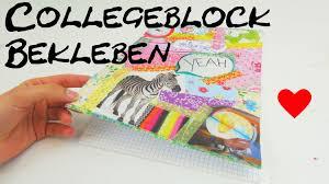 tagebuch selbst designen collegeblock gestalten diy college block bekleben und verschönern