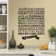 stickers pour la cuisine stickers regles de la cuisine removable vinyl wall decals