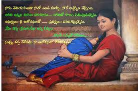Birthday Love Letters For Her Heart Touching Love Messages In Telugu Legendary Quotes