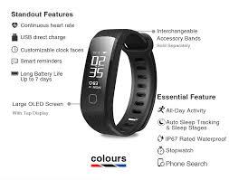 monitor bracelet images Makibes hr1 heart rate monitor smart bracelet black jpg