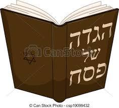 passover book haggadah haggdah book for passover vector illustration of haggadah