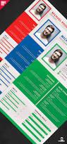 clean and designer resume template psd u2013 uxfree com