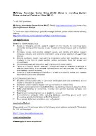 ideas collection management consulting cover letter bain in free