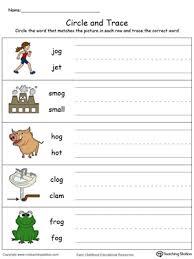 kindergarten reading printable worksheets myteachingstation com
