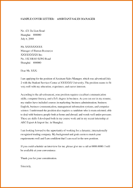 medical assistant cover letter sample stibera resumes