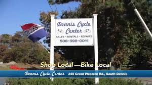 dennis cycle center bike rentals on cape cod youtube