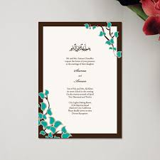 islamic wedding card muslim wedding invitations islamic wedding invitation cards