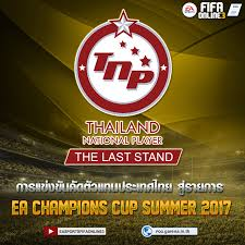 the last fifa 3 the last stand qualify to eacc summer 2017 ea