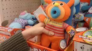 Singing Stuffed Animals Creepy Singing Children S