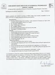 cosmetologist resume samples csir neist jorhat no qsp mgs 01 print neist news 2015 dated 17 09 2015