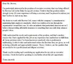 cover letter for secretary position cover letter examples for