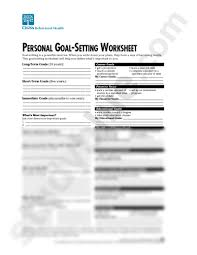 personal goal setting worksheet psychology 231 with sato at