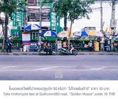 philippine motorcycle taxi motel golden house on nut station bangkok thailand booking com