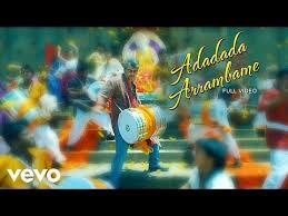 theme music aarambam aarambam theme music free download starmusiq mp3 song downloads gaana