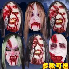 online get cheap masks halloween scary aliexpress com alibaba group