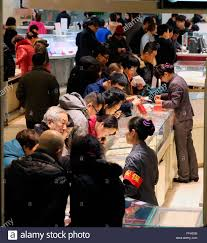 beijing china 14th feb 2016 crowded to choose and buy