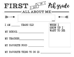 first day of all about me sign paper trail design