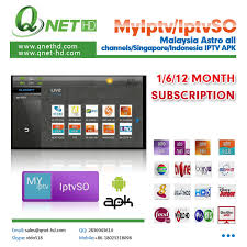 astro apk products qnet hd