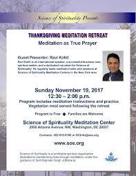 thanksgiving meditation retreat tickets sun nov 19 2017 at 12