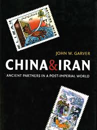 Unfragmented Shalom In Shattering World Paul W Martin John W Garver China And Iran Ancient Partners In A Post Imperial