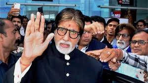 there is no celebration of any for the 75th amitabh bachchan