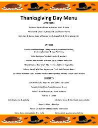 thanksgiving menu 2015 langan s