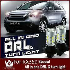 lexus rx 350 warning lights guang dian car led light daytime running light with turn signal