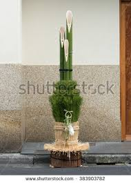 Kadomatsu New Year Decoration by Kadomatsu Stock Images Royalty Free Images U0026 Vectors Shutterstock
