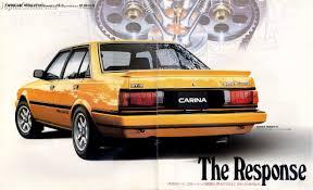 toyota carina toyota carina 1985 fr a60 japanclassic