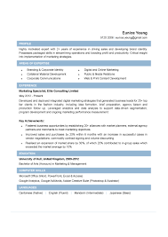 Follow Up Resume Marketing Specialist Cv Ctgoodjobs Powered By Career Times