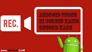 record screen android android phone ki screen record kaise kare lolipop and kitkat me