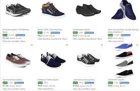 flip kart flipkart offers on shoes upto 50 discount november 2017