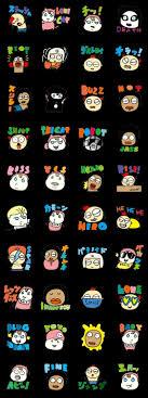 tableau ourson chambre b饕 les 46 meilleures images du tableau d draw sur