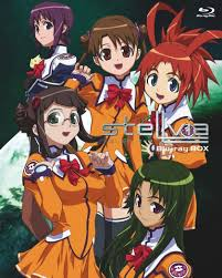 film anime wikipedia http en wikipedia org wiki stellvia anime only fave anime