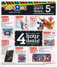 black friday swing set toysrus black friday 2017