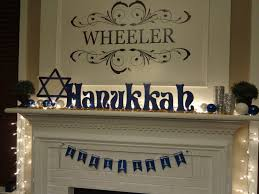 jewish home decor home decor for hanukkah home decor