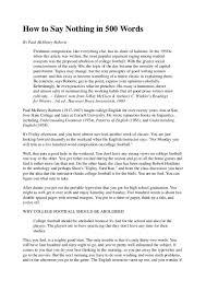 sample scholarship essays based on need safety essay essay on food essay for food essay for food need a essay words essaywords gxart sample scholarship essaywords essay words gxart orgexample of word essay word essay