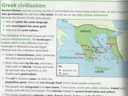Ancient Greece Map Worksheet by